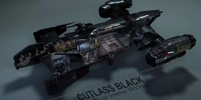 starcitizen-drake-cutlass-interior-mockup